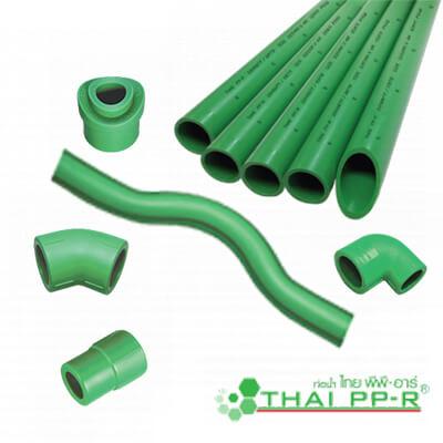 Thai ppr